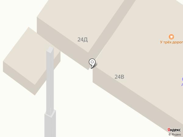 У трех дорог на карте