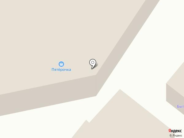 Магазин канцелярских товаров в Иншинском поселке на карте