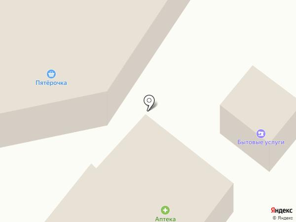 Магазин канцелярских товаров на карте