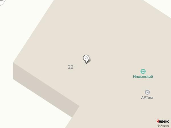 Иншинский сельский Дом культуры на карте