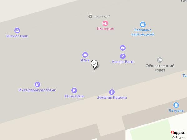 Il-Caffe на карте
