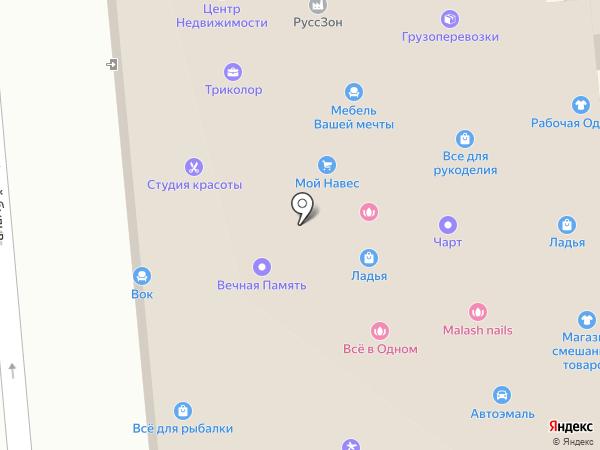 СтарЛайт на карте