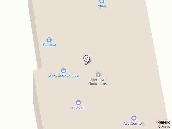 ТЮЛЬ-ПАН на карте