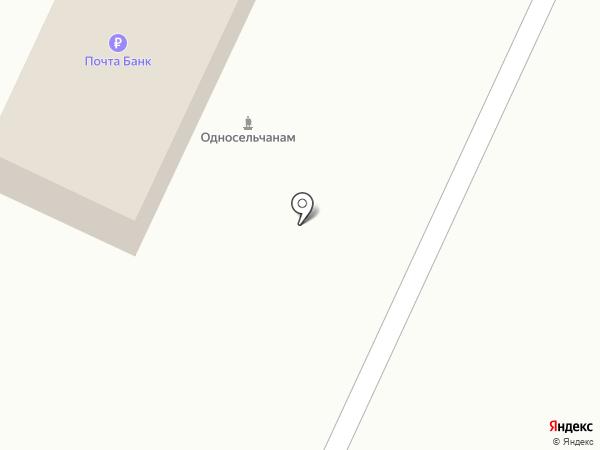 Почтовое отделение №141865 на карте