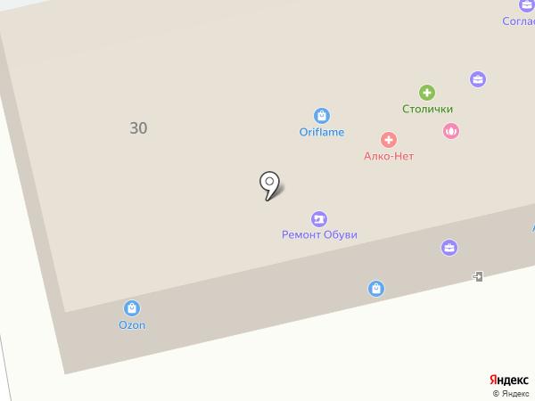 АвтоЛэнд на карте