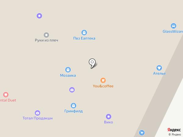 Альпина Паблишер на карте