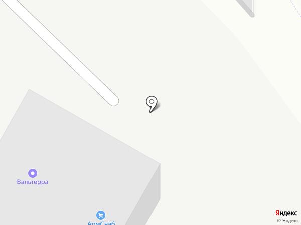 АрмСнаб на карте