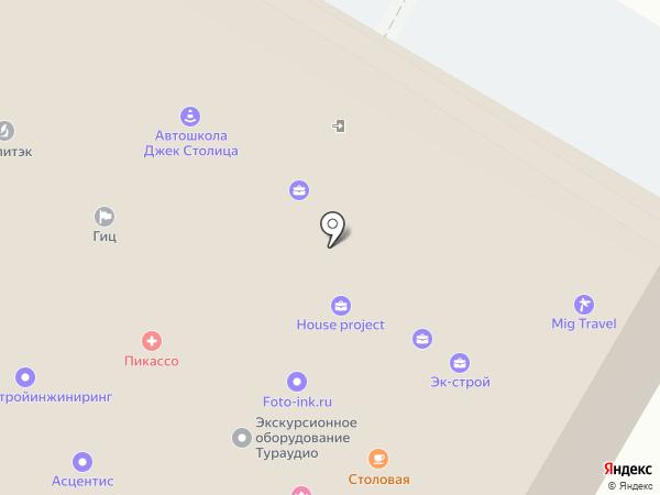 Dental art на карте