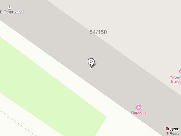 Персона Lab на карте
