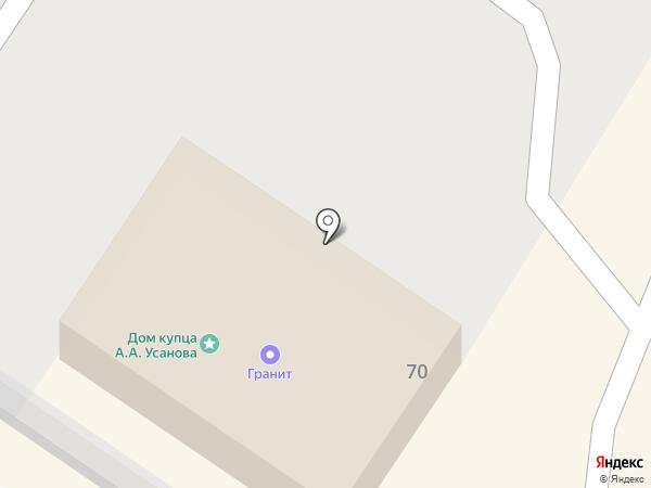 Ваша Версия на карте