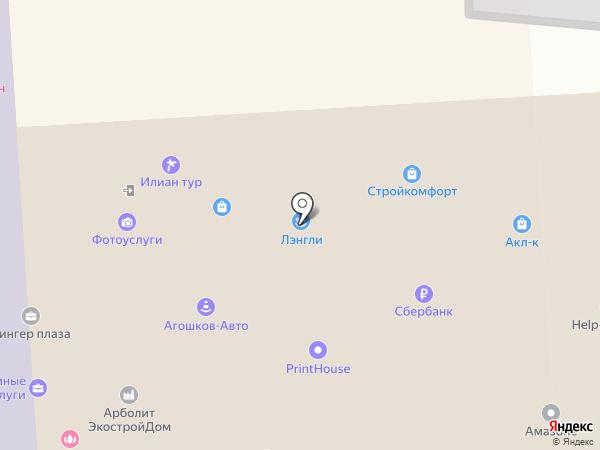 Сапсан на карте