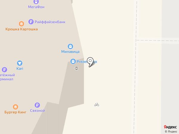 Mothercare на карте