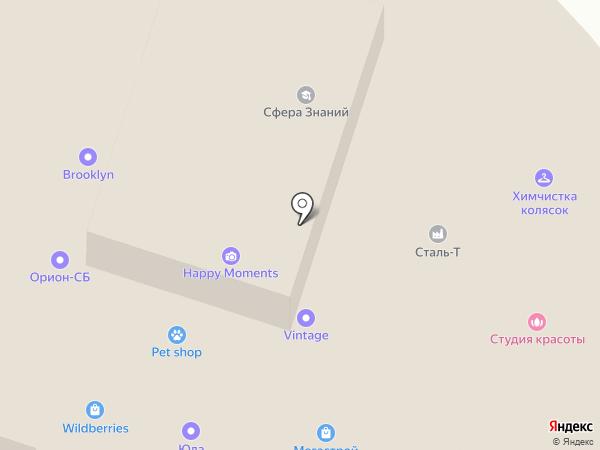 Вита Бриз на карте