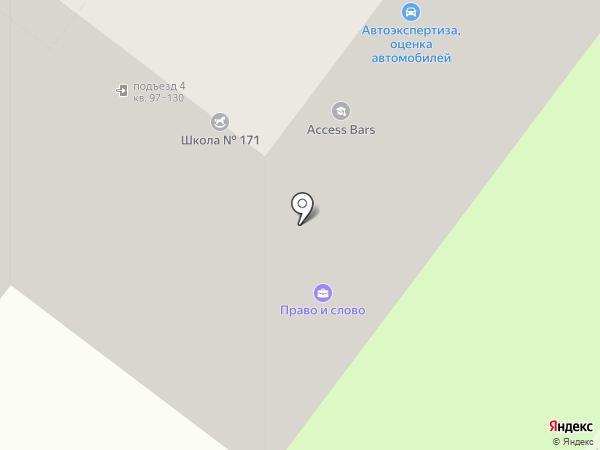 Рамер на карте