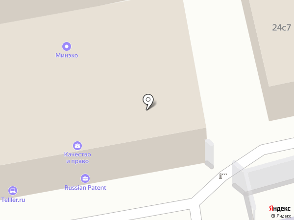 Vertex Group на карте