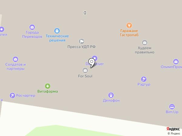 Агентство независимой журналистики на карте
