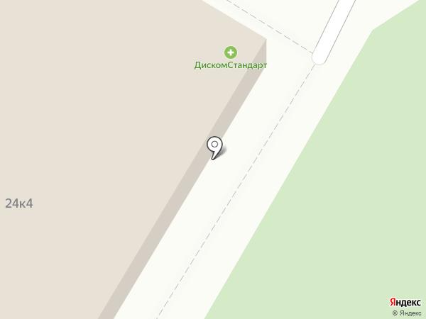 ДискомСтандарт на карте