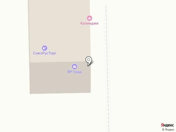 Астрея Девелопмент на карте