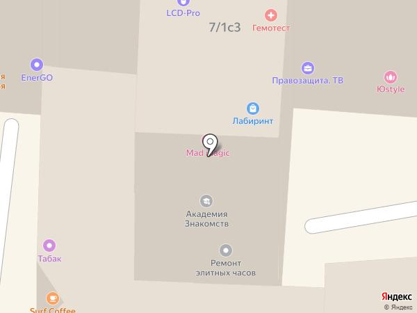 Surf Coffee на карте