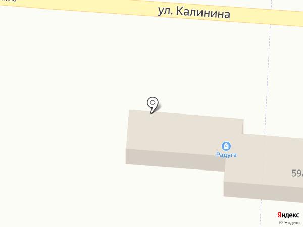 Радуга, многопрофильный магазин на карте