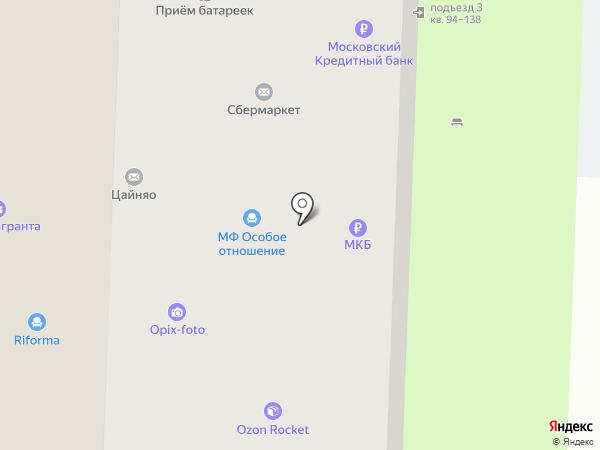 ЦЕНТР ЮВЕЛИР на карте