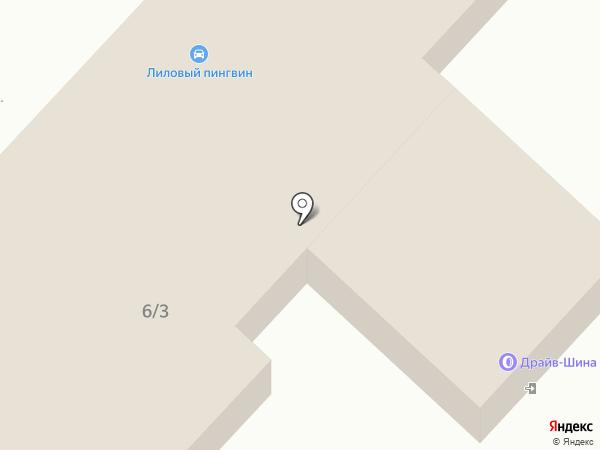 Драйв-Шина на карте