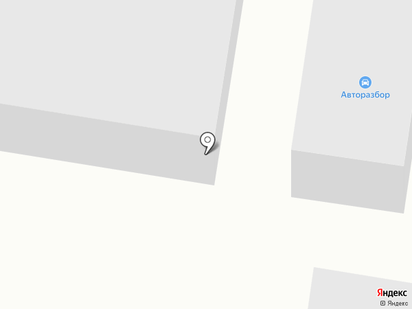 Центр авторазбора на карте