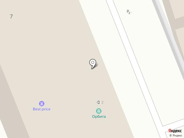 Ушу Шоу Дао на карте