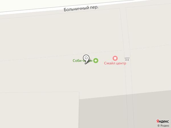 Smile Centre на карте