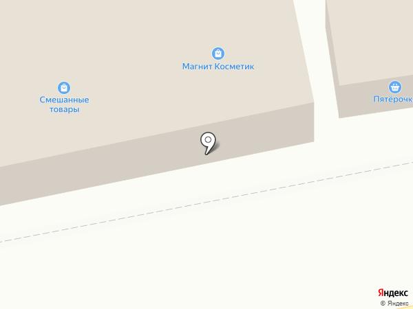 Сервисный центр по ремонту бытовой техники на карте