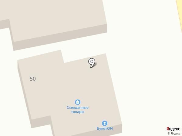 Нотариус Талановская О.В. на карте