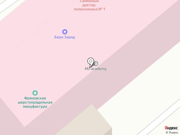 А5 на карте
