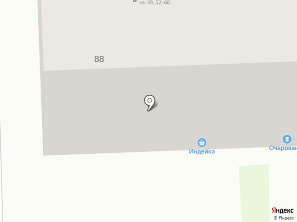 Индейка на карте