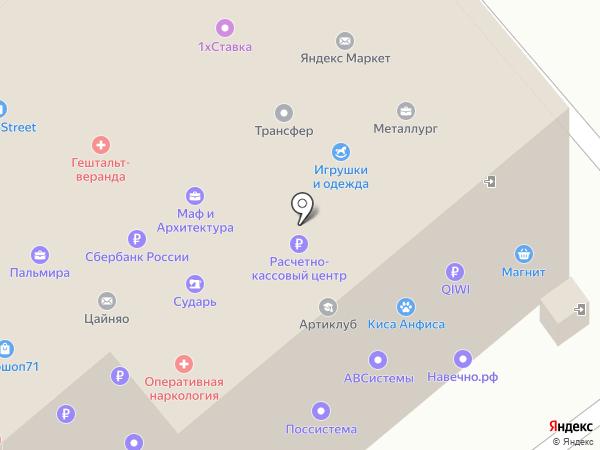Общественная приемная депутата Тульской городской Думы Тимакова В.В. на карте