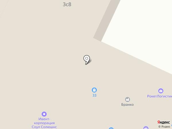 Metalsea на карте