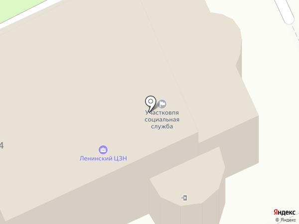 Ленинский центр занятости населения на карте