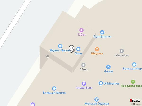 ФотоСервис на карте