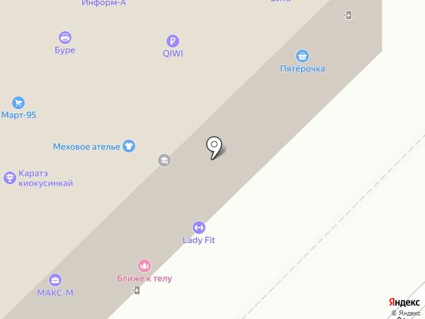 БизнесСтройКомплекс на карте