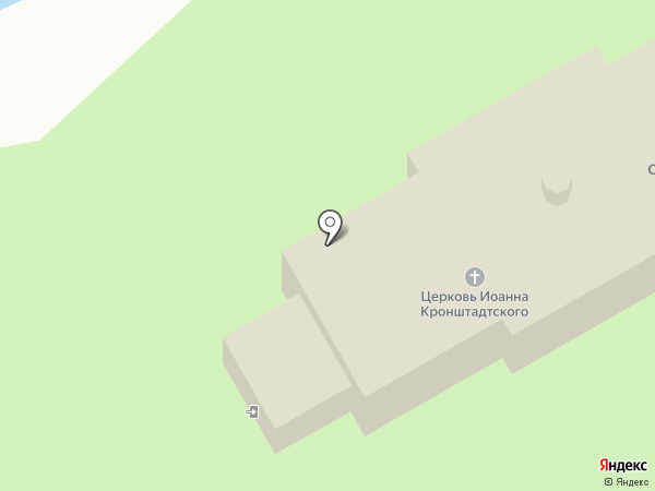 Храм Святого Праведного Иоанна Кронштадтского на карте
