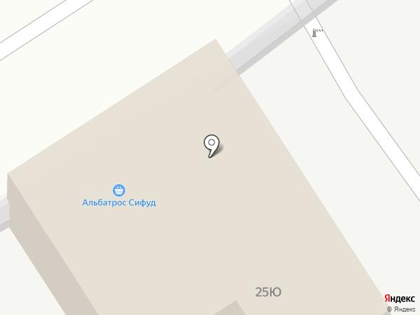 Альбатрос Си Фуд Продакшин на карте