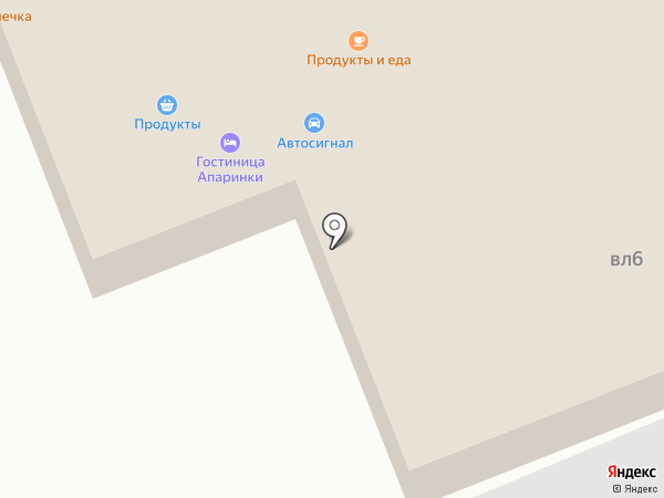 Апаринки-сити на карте