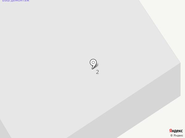 Московский Опытный Завод Буровой Техники на карте