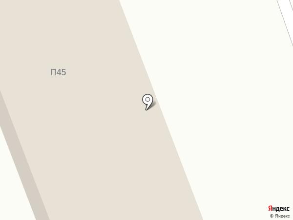 Нумера на карте