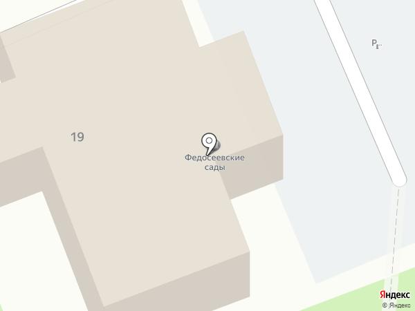 Федосеевские Сады на карте
