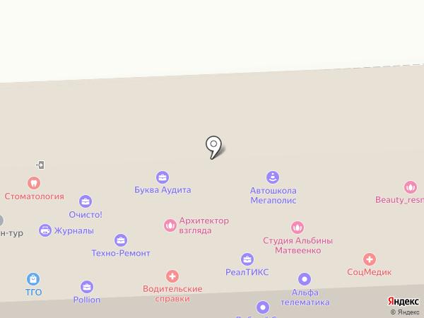 Эксперт Аутсорсинг на карте