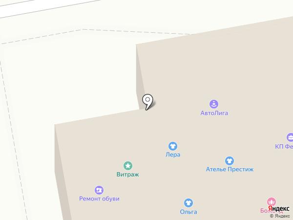 Берилл-ЕДВ на карте