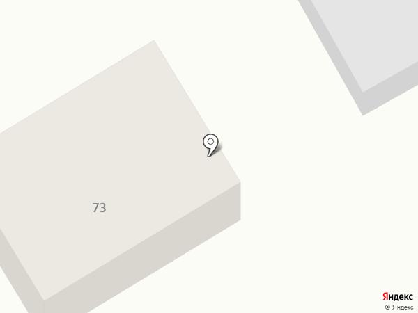 Ymaks на карте