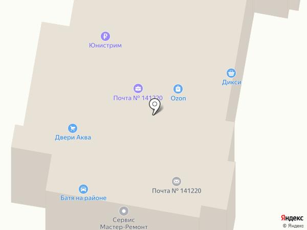 Почтовое отделение №141220 на карте