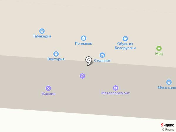 У Палыча на карте