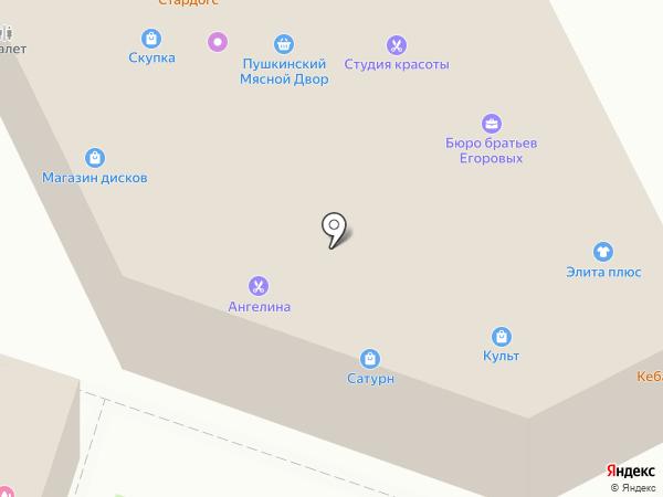 Балуня на карте